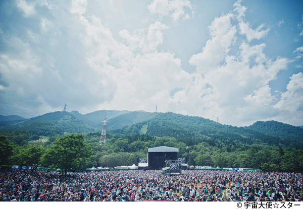 Fuji Rock (Green Stage)